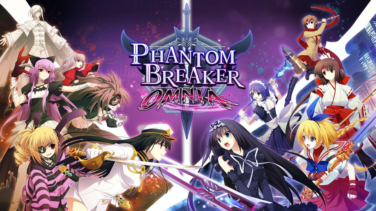 Phantom Breaker: Omnia