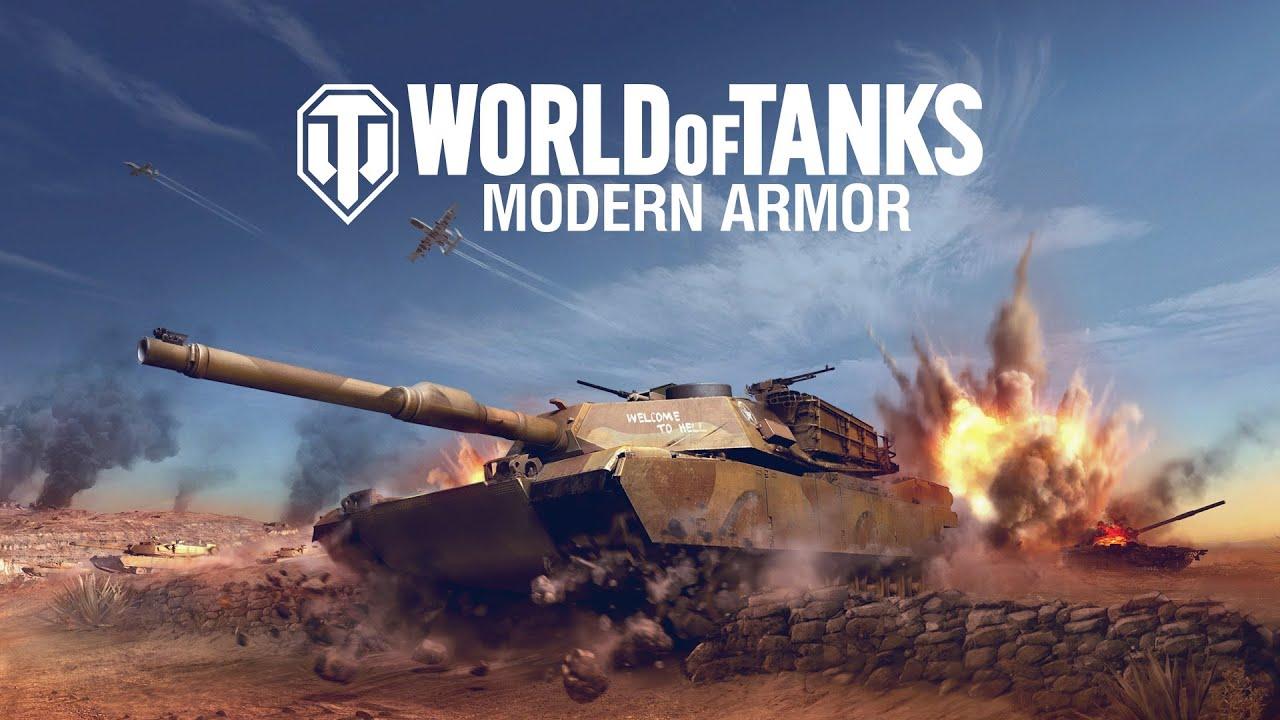 World of Tanks: Modern Armor