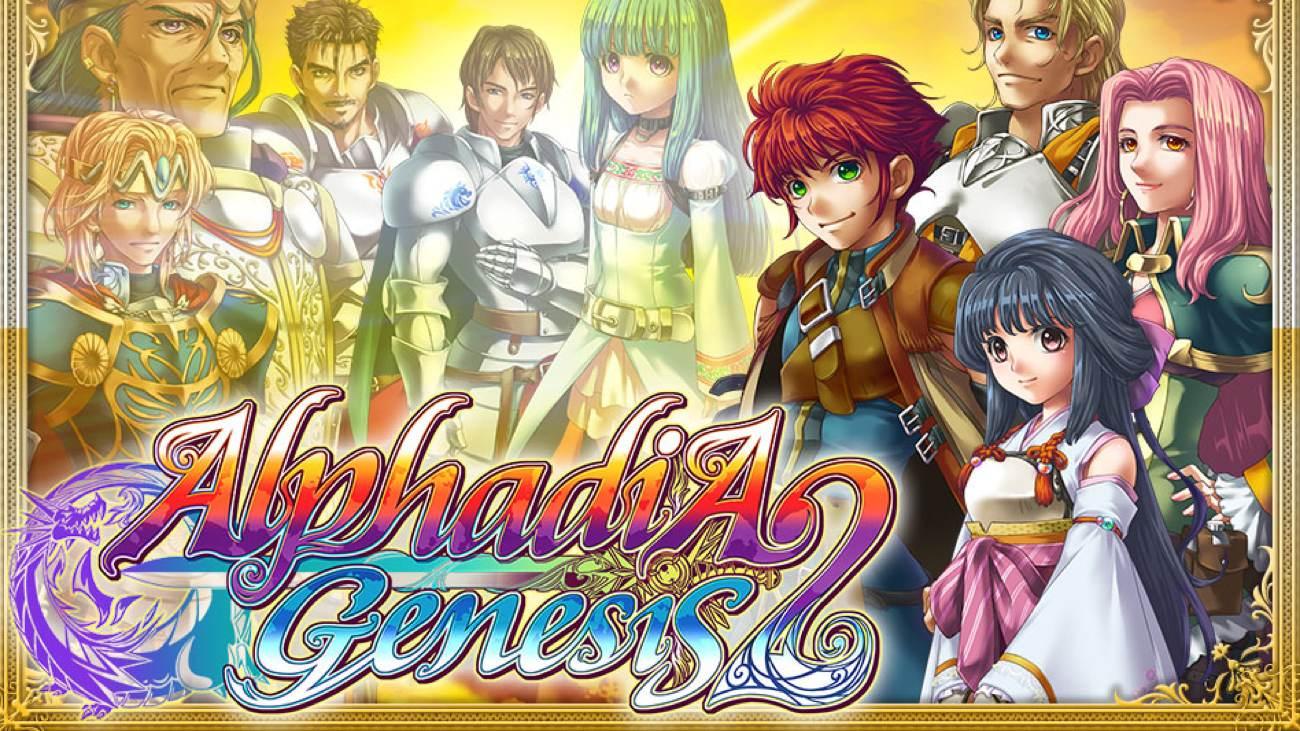 Alphadia Genesis 2