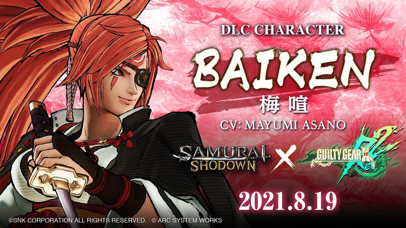 Samurai Shodown - Baiken